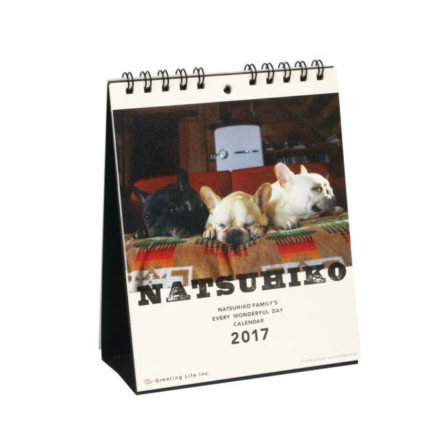 夏彦ファミリー2017 卓上カレンダー(壁掛け可)