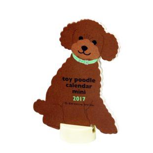 グリーティングライフ 2017年 アニマルダイカットミニ カレンダー 卓上 犬 トイプードル