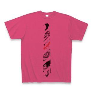 面白いフレンチブルドッグのネクタイのTシャツ Tシャツ(ホットピンク)