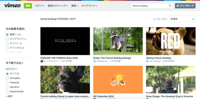 フレンチブルドッグ Vimeo