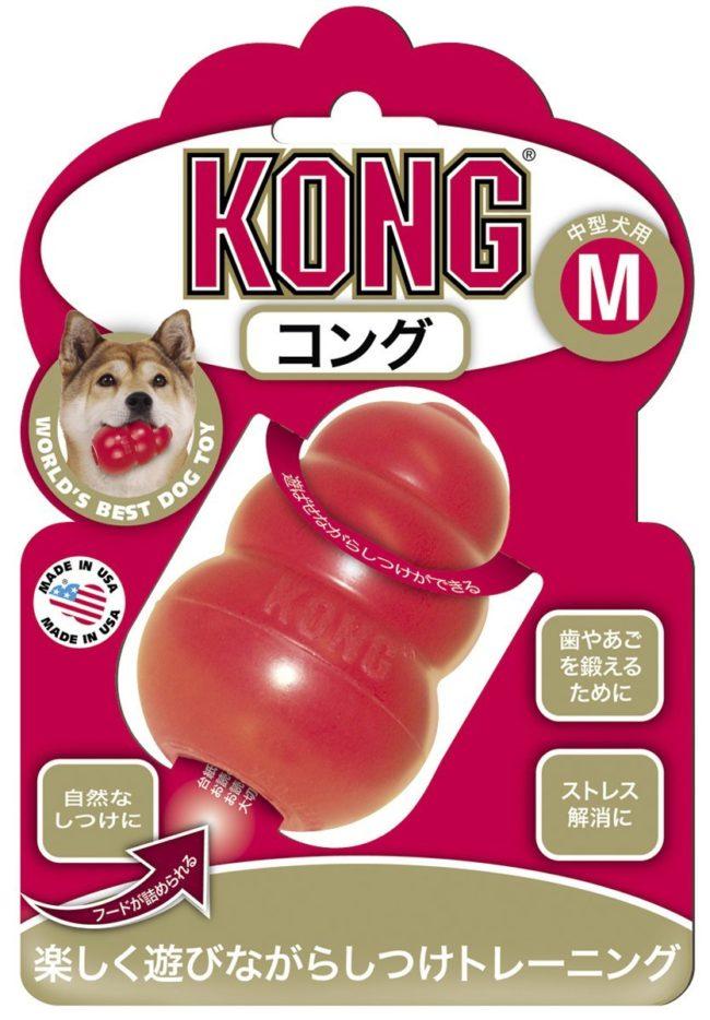 Kong(コング)  M